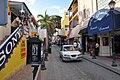 Frontstreet St. Maarten.JPG