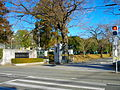 Fujinomiya-Kita High School.JPG