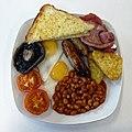 Full English breakfast at Sainsbury's Low Hall, Chingford, London.jpg