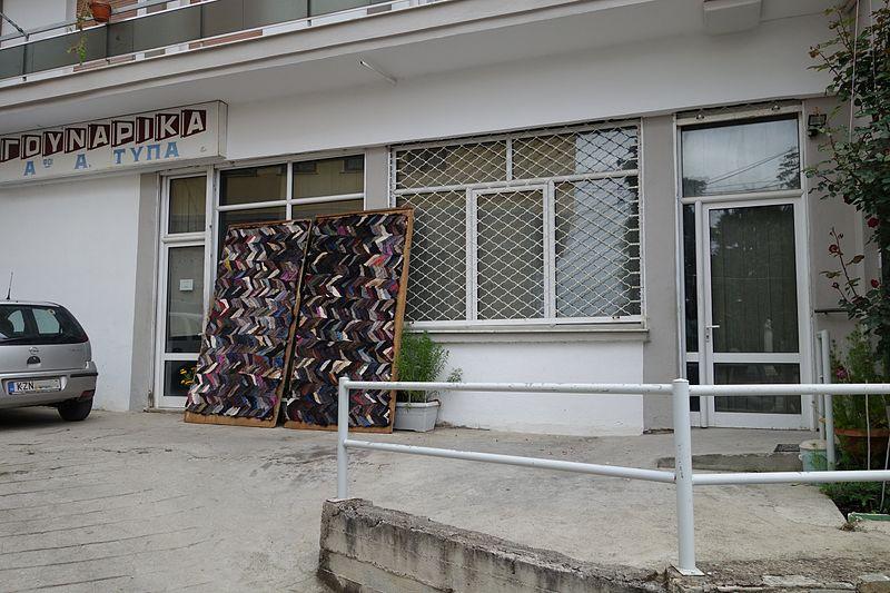 File:Furriers in Siatista, 2014-05, G. A. Tyma (1).jpg