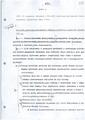 Górski, Ludwik - Protokół czwartego posiedzenia Komisji Wojskowej Tymczasowej Rady Stanu - 701-001-100-329.pdf