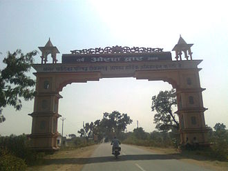 Tikamgarh district - Welcome gate at Jhansi Road In TKG
