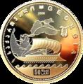 GE-2006-50lari-Fleece-a.png