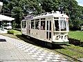 GETA-76.2.jpg
