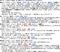 GNU Unifont Chinese language (Taiwan) Sample.PNG