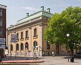 Fil:Gamla Riksbankshuset May 2014.jpg