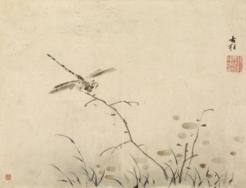 gao qipei - image 6