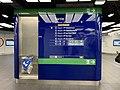 Gare Châtelet Halles Paris 6.jpg