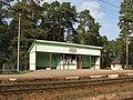 Gauja station 09.2016 (29356404834).jpg