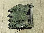 Gdańsk kościół parafialny NMP Królowej Różańca Świętego (tablica).JPG