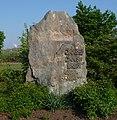 Gedenkstein für den ermordeten schwedischen Premier Olof Palme - panoramio.jpg