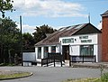 Gibson's The Forest Trading Post, Coalway - geograph.org.uk - 842638.jpg