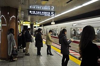 Ginza Station - Image: Ginza Station 1