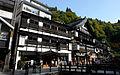 Ginzan onsen 2009B.jpg