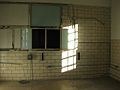 Glance at the Nursing Station (5079670861).jpg