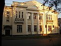 Gogol' str., 4 - ул. Гоголя, 4 - panoramio.jpg