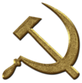 Gold hammer and sickle.png