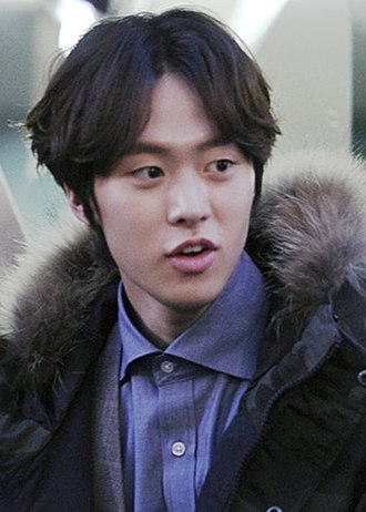 Gong Myung - Gong in December 2014