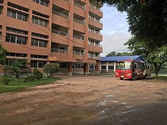 Gono University - Image: Gono University Main Campus Building Entry