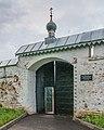 Gorokhovets asv2019-05 img10 Nikolsky Monastery.jpg