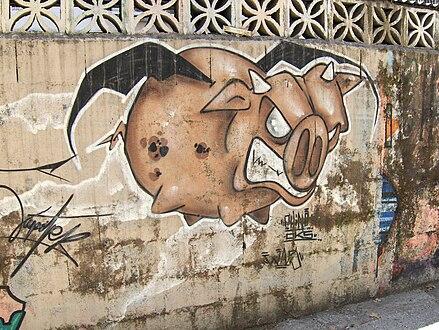 Graffiti Fuengirola.jpg