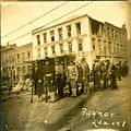 Grand Avenue Hotel damage 1906 tornado.jpg