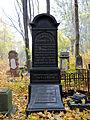 Grave of Zysla Rotmil - 01.jpg
