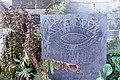 Gravestone - St Chad's, Church Wilne - geograph.org.uk - 642856.jpg