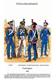 Greek infantry, 1832