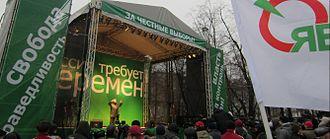 Grigory Yavlinsky - Grigory Yavlinsky at a rally in Bolotnaya Square, Moscow. Dec 17, 2011