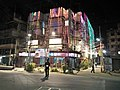 Grihasree - 209-5 Dum Dum Road - Kolkata 20180201185022.jpg