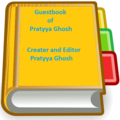 Guest-book-of-PG.png