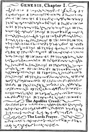 Thomas Gurney (shorthand writer) - Example of Gurney shorthand