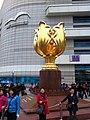 HKCEC logo 灣仔北 Wan Chai North 金紫荊廣場 Golden Bauhinia Square 博覽道東 Forever Blooming Bauhinia Sculpture n visitors Mar-2014.JPG