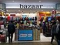 HK 上水匯 Sheung Shui Spot shop bazaar clothing n bags Jan 2017 Lnv2.jpg