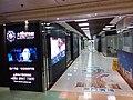 HK 上環 Sheung Wan 信德中心 Shun Tak Centre mall morning August 2019 SSG 19.jpg