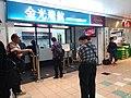 HK 上環 Sheung Wan 信德中心 Shun Tak Centre mall morning August 2019 SSG 72.jpg