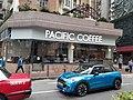 HK 上環 Sheung Wan 摩利臣街 Morrison Street 永樂街 Wing Lok Street shop Pacific Coffee Saturday morning December 2019 SS2 01.jpg