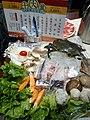 HK 上環 Sheung Wan 稻香 Tao Heung Restaurant 打邊爐 hop pot 火鍋 winter Dec 2016 Lnv4 海鮮 seafood.jpg