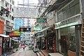 HK 中環 Central 卑利街 Peel Street September 2019 IX2 16.jpg