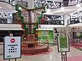 HK 九龍城 Kln City 賈炳達道 Carpenter Road shopping mall 九龍城廣場 Kowloon City Plaza January 2021 SSG 16.jpg