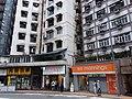 HK 半山 Mid-levels 般咸道 Bonham Road shops April 2019 SSG Mannings.jpg