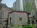 HK 大坑 Tai Hang 蓮花宮 Lin Fa Kung Street Apr-2014 garden nearby.JPG