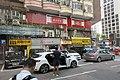 HK 天后 Tin Hau 留仙街 Lau Sin Street 英皇道 King's Road Kiu Hing Mansion shop October 2018 IX2 01.jpg