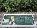 HK 柴灣 Chai Wan 羅屋民族館 Law Uk Folk Museum sign History June-2011 B.jpg