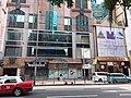 HK 灣仔道 Wan Chai Road December 2018 SSG Morrison Hill Road office building facade.jpg
