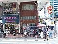 HK 灣仔 Wan Chai 軒尼詩道 Hennessy Road July 2019 SSG 12.jpg