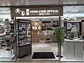 HK CWB 銅鑼灣 Causeway Bay 世貿中心商場 World Trade Centre mall Hong Kong Optical since 1951 shop April 2020 SS2 06.jpg