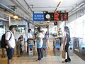 HK Central HKKF Islands Ferry Piers Yung Shue Wan interior Visitors Oct-2012.JPG