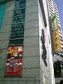 HK Harbour Plaza North Point Serviced Suites n Restaurants.jpg